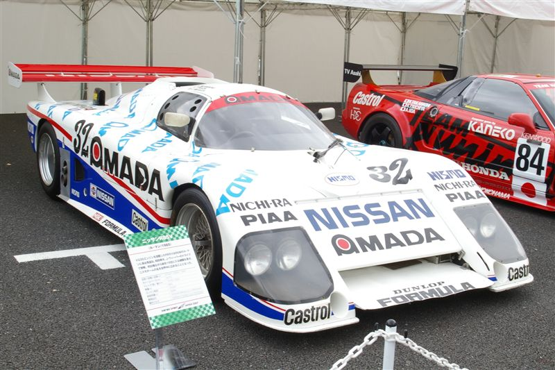 Nissan_r85v