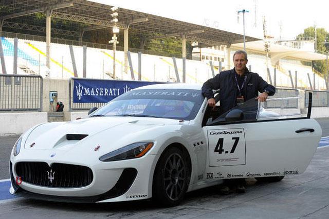 Maserati Granturismo Mc Concept. ~Maserati GranTurismo MC